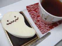 ハロウィンケーキでお見合いです!
