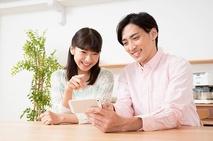 浜松市の結婚相談・婚活は、結婚相談所マリアージュ浜松