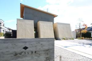 磐田市の素敵なカフェをご紹介します!~浜松ひくま相談室~
