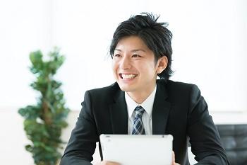 30代 男性 婚活 浜松