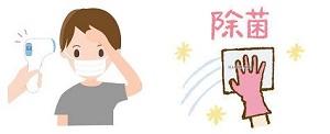 結婚相談所 浜松 マリアージュ