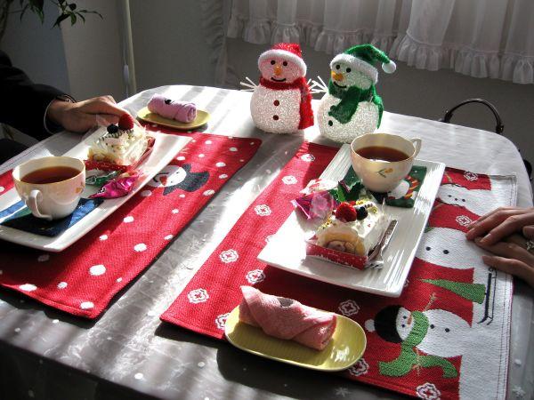 浜松相談室 見合い クリスマス