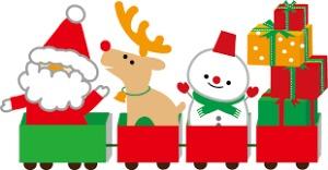 浜松 お見合い クリスマス