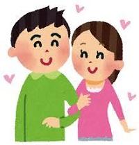 浜松 成婚 カップル